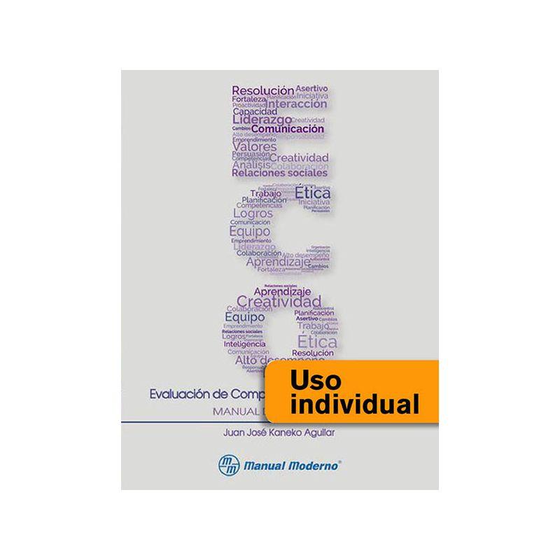 Tarjeta Uso Individual / Evaluación de competencias organizacionales ECO
